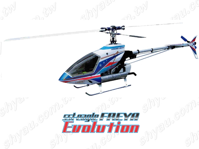 Freya Evolution 80-91 直升機套件
